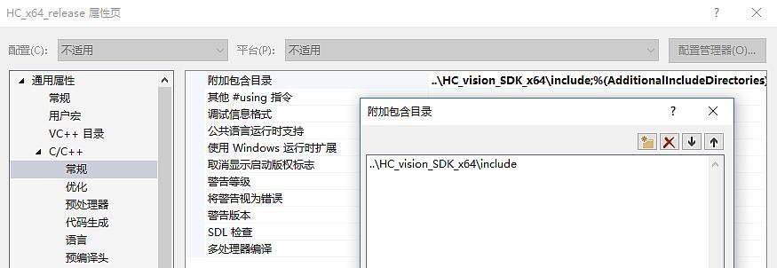 SDK 头文件